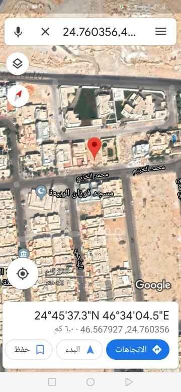 أرض للبيع في شارع محمدبن ابراهيم الدتري ، حي الخالدية - الدرعية ، الرياض ، الرياض