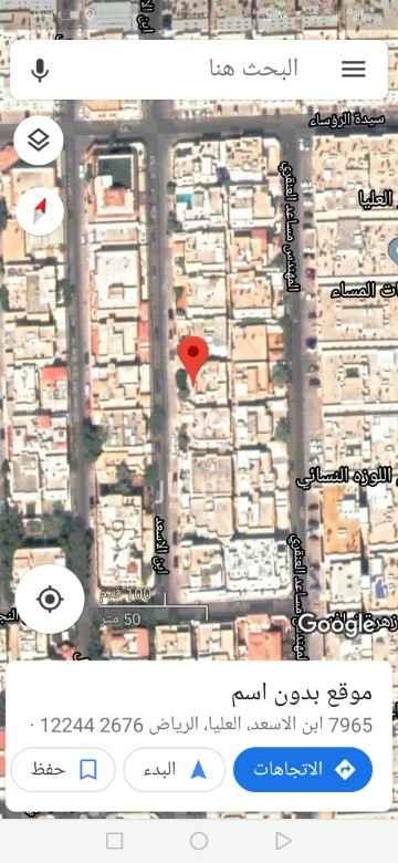 أرض للبيع في شارع الحسين بن الناظر ، حي العليا ، الرياض ، الرياض