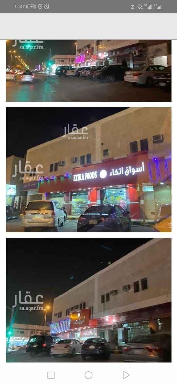 عمارة للبيع في الرياض ، حي النسيم الغربي ، الرياض