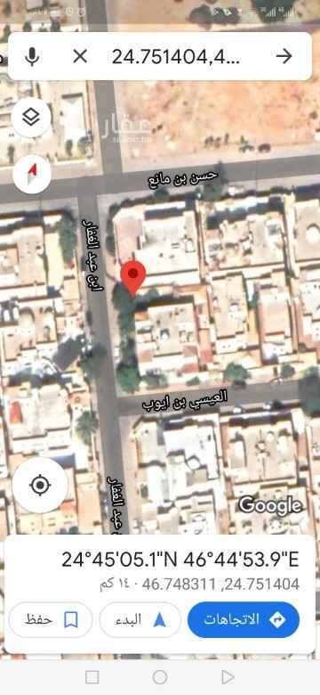 أرض للبيع في شارع العيسي بن ايوب ، حي القدس ، الرياض ، الرياض