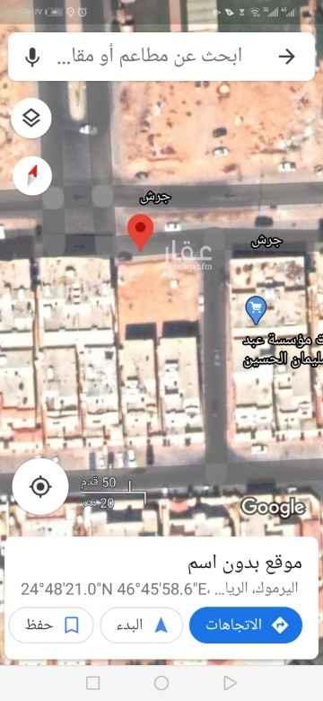 أرض للبيع في طريق الدمام الفرعي ، حي اليرموك ، الرياض ، الرياض