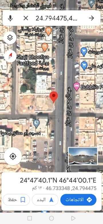 أرض للبيع في شارع رقم 27 ، حي غرناطة ، الرياض ، الرياض