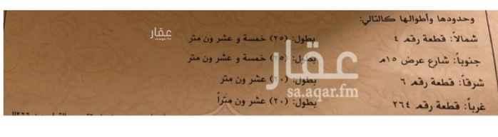 أرض للبيع في شارع تميم بن المعز ، حي النخيل ، الرياض ، الرياض