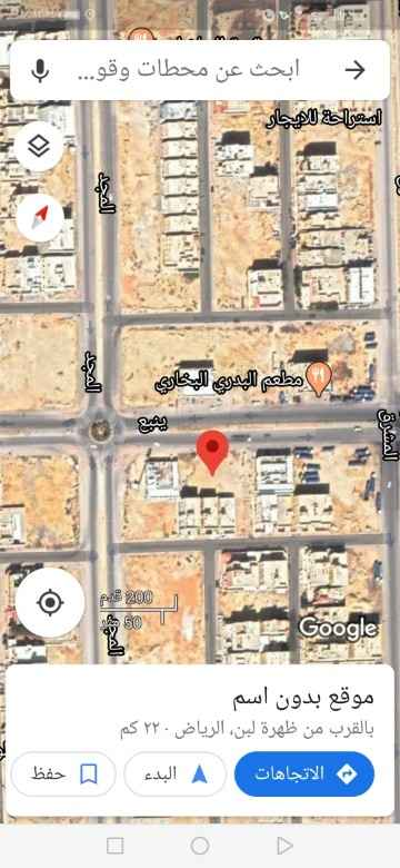 أرض للبيع في شارع المجد ، حي ظهرة لبن ، الرياض ، الرياض