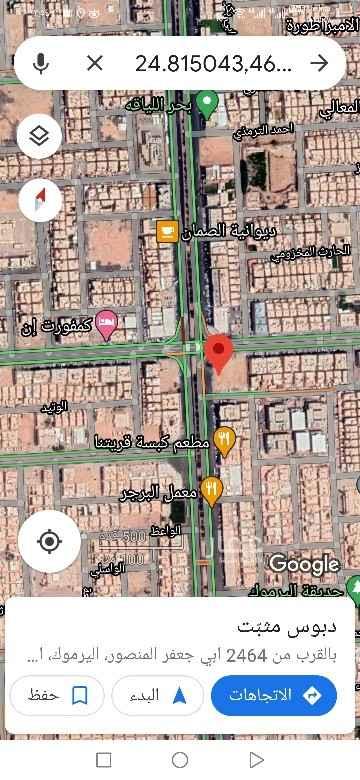 أرض للبيع في شارع النجاح ، حي اليرموك ، الرياض ، الرياض