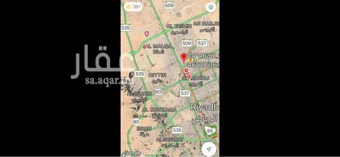 أرض للبيع في طريق الثمامة الفرعي ، حي الصحافة ، الرياض