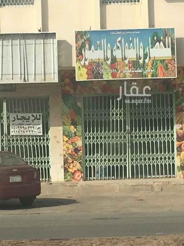 محل للإيجار في شارع لبيد بن ربيعة, الزهرة, الرياض