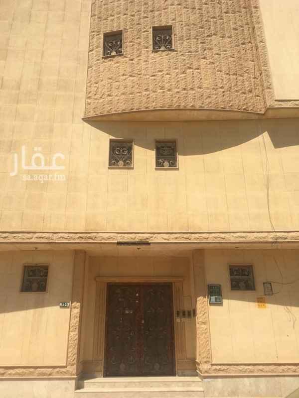 شقة للإيجار في شارع الكسائي ، حي الزهرة ، الرياض