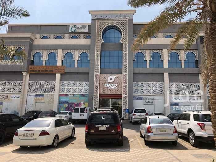 مكتب تجاري للإيجار في طريق عثمان بن عفان ، حي الواحة ، الرياض