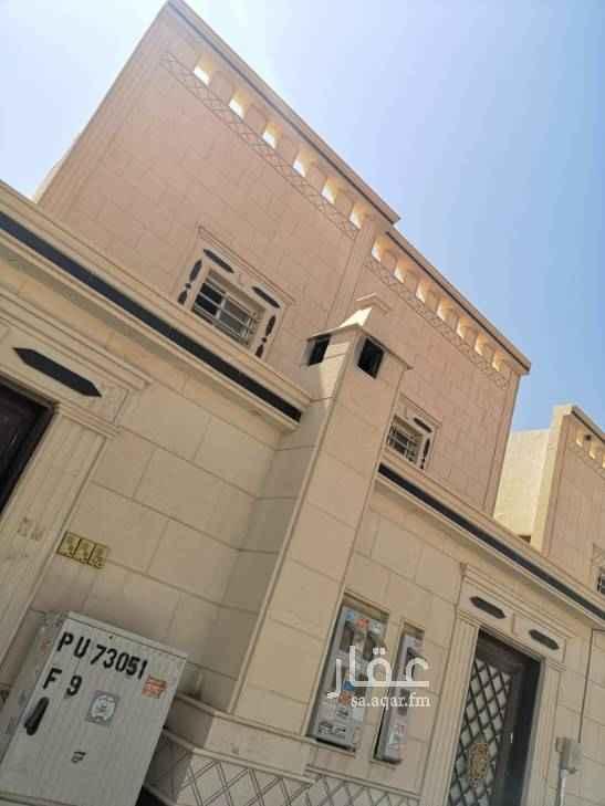 شقة للإيجار في شارع وادي حلب ، حي الدار البيضاء ، الرياض