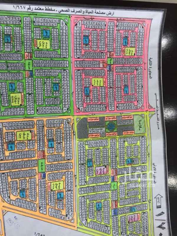 أرض للبيع في شارع عمار بن ياسر ، حي الأمانة ، الدمام