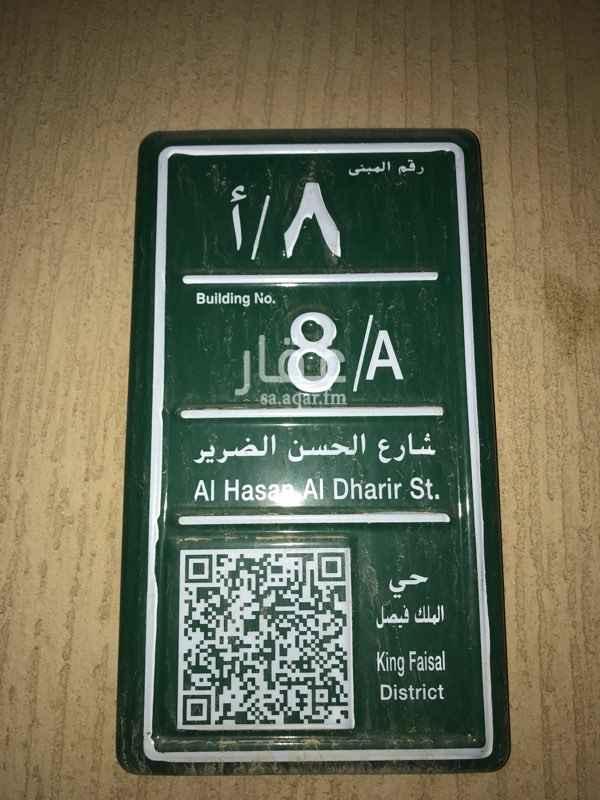 دور للإيجار في شارع الحسن الضرير ، حي الملك فيصل ، الرياض ، الرياض