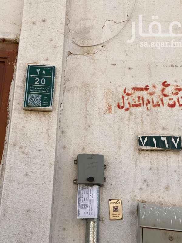 فيلا للبيع في حي ، شارع زين الدين بن نعمة ، حي النسيم الغربي ، الرياض ، الرياض