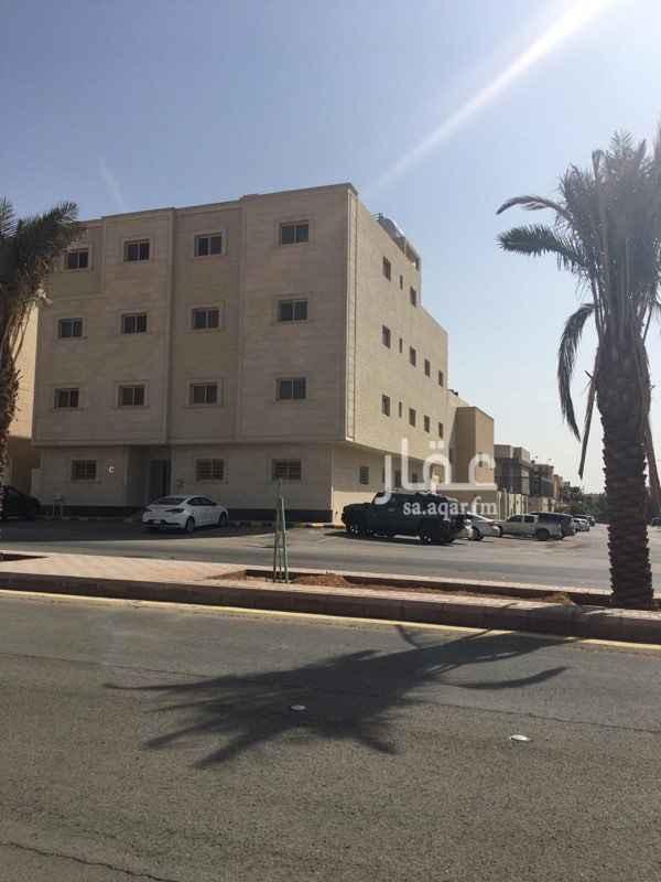 شقة للإيجار في الرياض ، حي النخيل ، الرياض