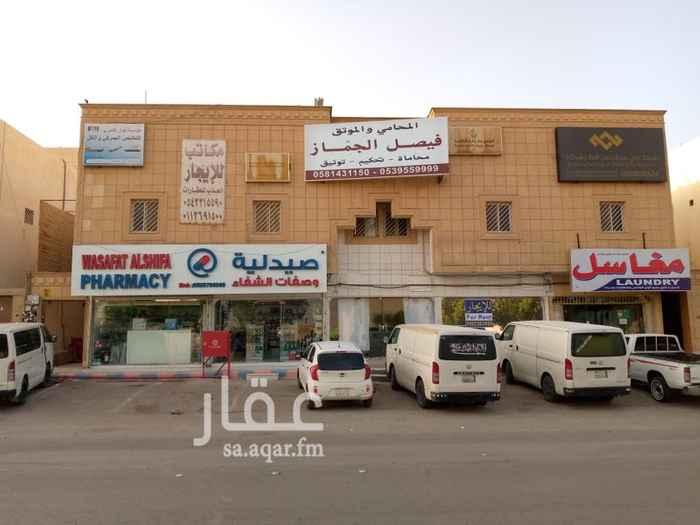مكتب تجاري للإيجار في شارع الحسين بن علي ، حي الازدهار ، الرياض ، الرياض