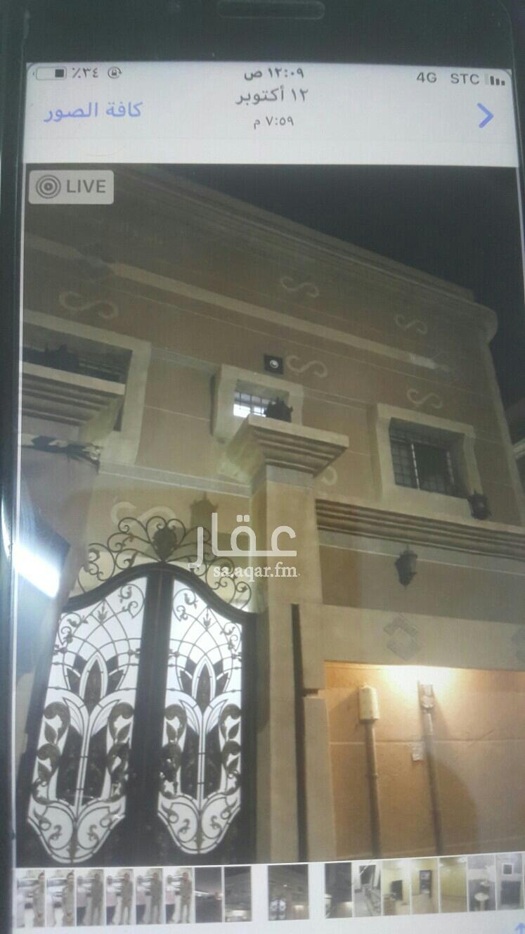 شقة للإيجار في شارع 2 ب ، حي بدر ، الدمام