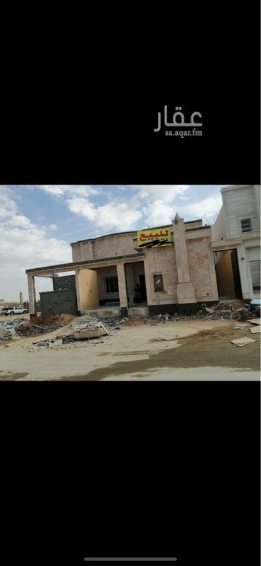 بيت للبيع في طريق جدة ، حي طويق ، الرياض ، الرياض
