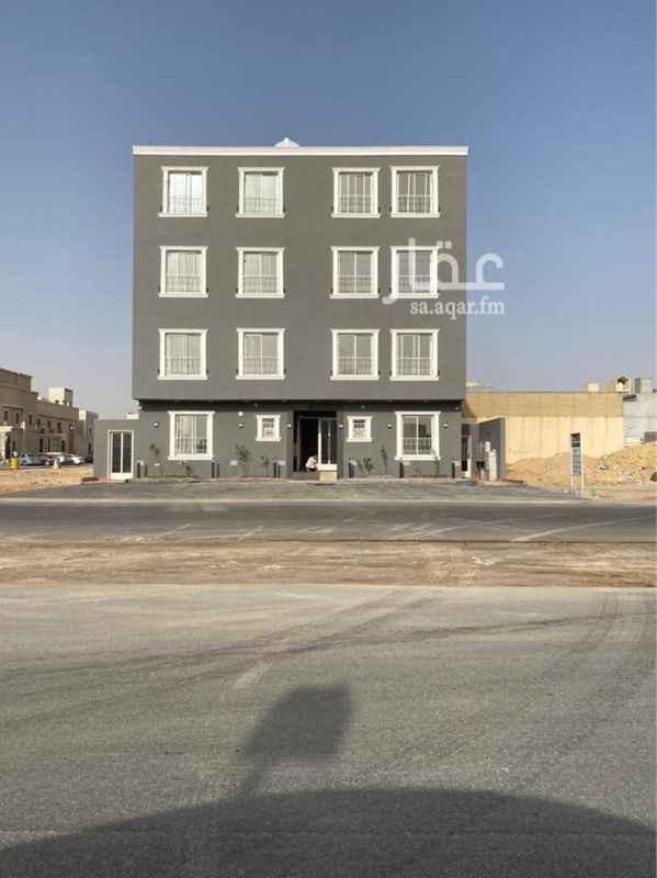 شقة للبيع في طريق الملك عبدالعزيز الفرعي ، حي العارض ، الرياض ، الرياض