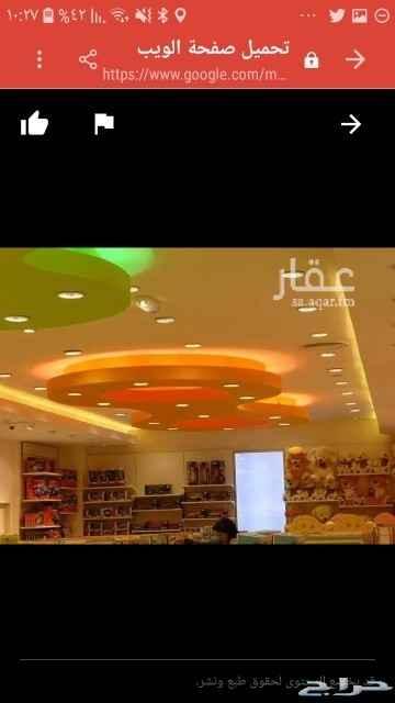 محل للبيع في شارع الحسن بن علي ، الرياض ، الرياض