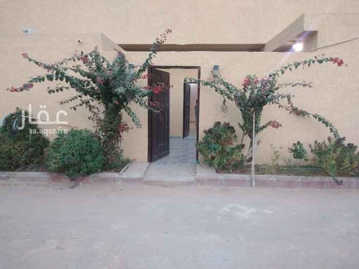 شقة للبيع في حي الرمال ، الرياض ، الرياض