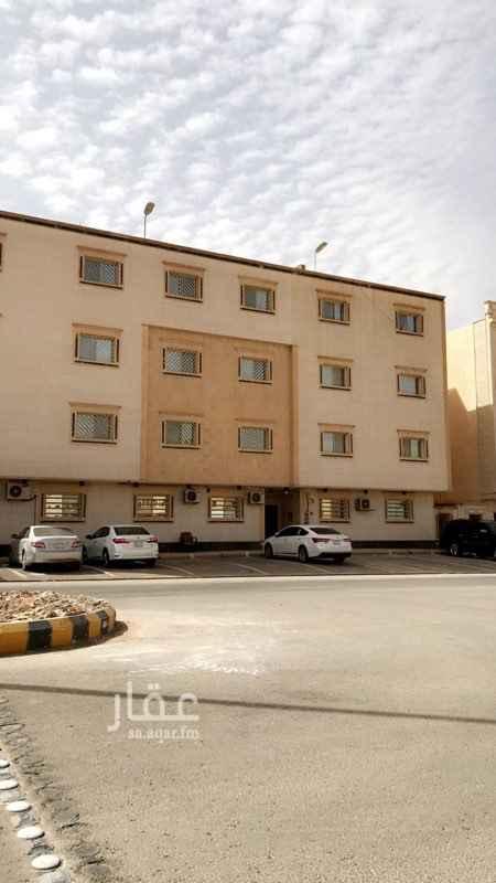 شقة للبيع في شارع حرملة ، حي ظهرة لبن ، الرياض ، الرياض