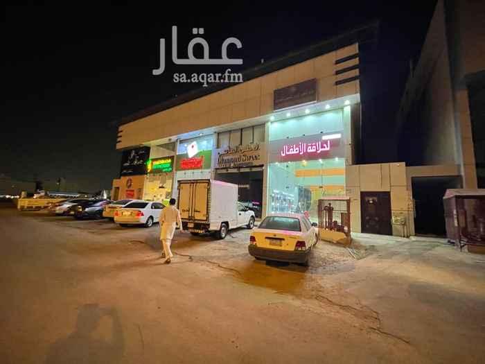 مكتب تجاري للإيجار في شارع القرية ، حي ظهرة لبن ، الرياض ، الرياض