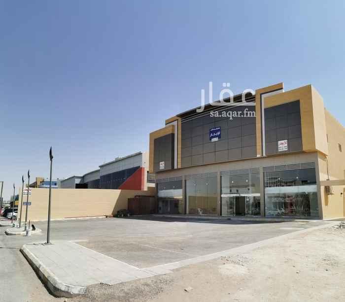 محل للإيجار في طريق الإمام عبدالله بن سعود بن عبدالعزيز ، حي اشبيلية ، الرياض ، الرياض