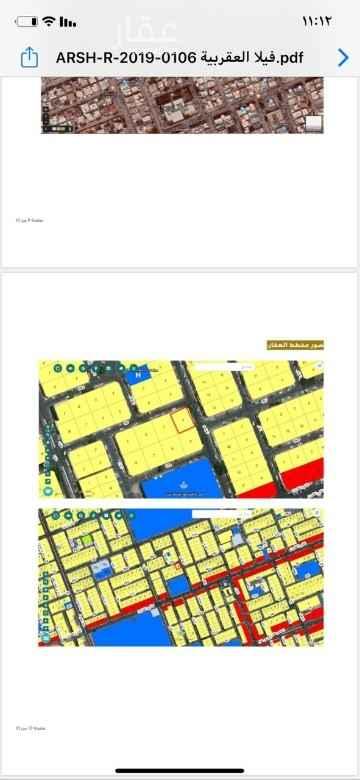أرض للبيع في شارع 19 د ، حي العقربية ، الخبر ، الخبر