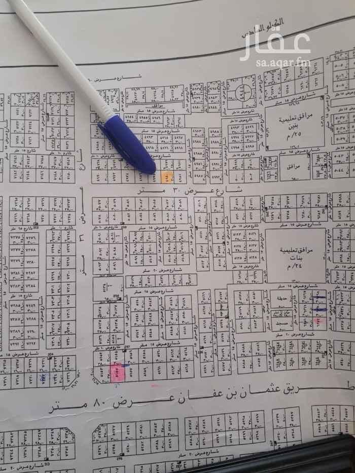 أرض للبيع في شارع يدمة ، الرياض ، الرياض