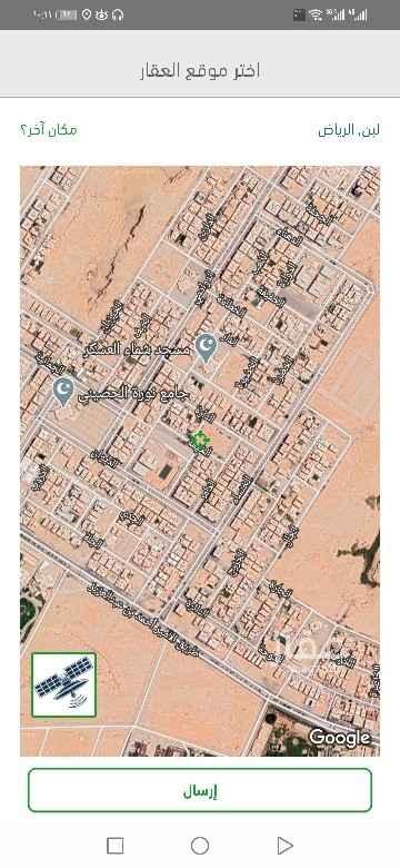 أرض للبيع في شارع الخضرة ، حي هجرة لبن ، الرياض ، الرياض