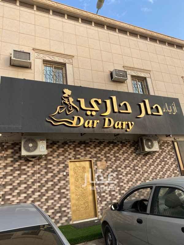 محل للإيجار في شارع ، شارع النهر ، حي الندوة ، الرياض ، الرياض