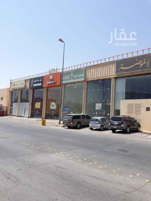 محل للإيجار في شارع الشيخ محمد بن عبداللطيف بن عبدالرحمن ، حي نمار ، الرياض