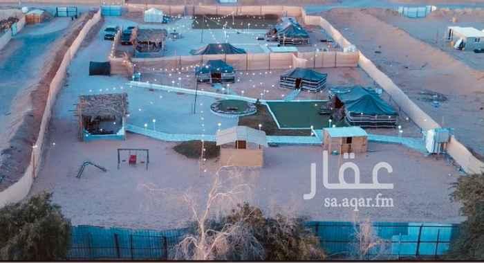 مخيم للإيجار في الهياثم ، الخرج