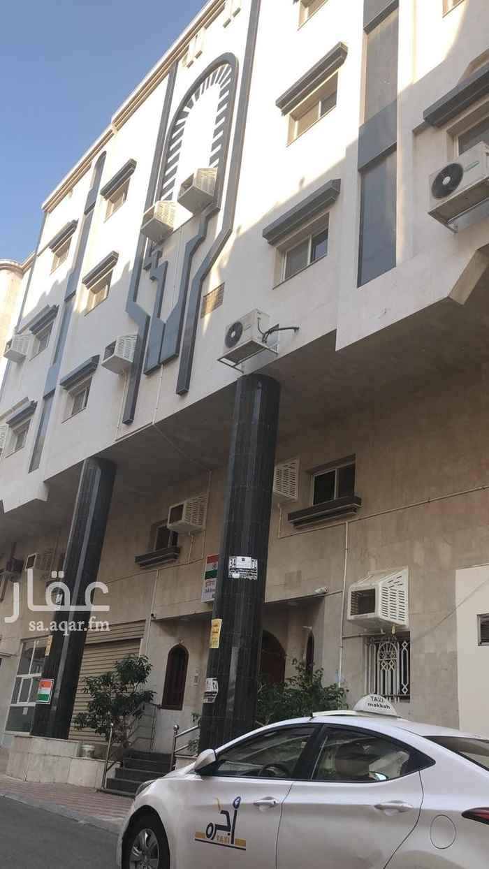 عمارة للبيع في شارع طریق المسجد الحرام ، حي العزيزية ، مكة