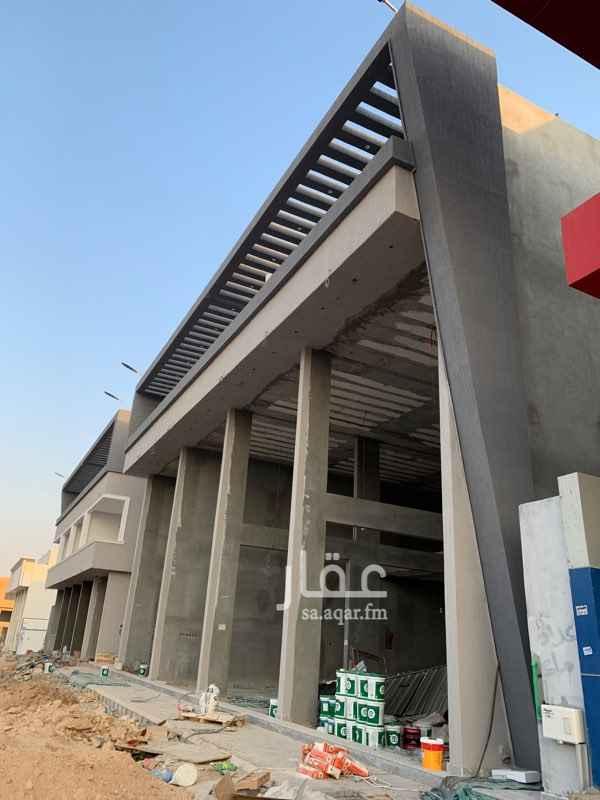 محل للإيجار في شارع الأمير مشعل بن عبدالعزيز ، حي عرقة ، الرياض ، الرياض