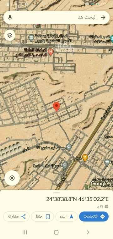 أرض للبيع في الرياض ، حي ظهرة لبن ، الرياض