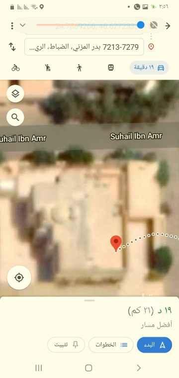 أرض للبيع في شارع تميم بن بشر ، حي الضباط ، الرياض ، الرياض