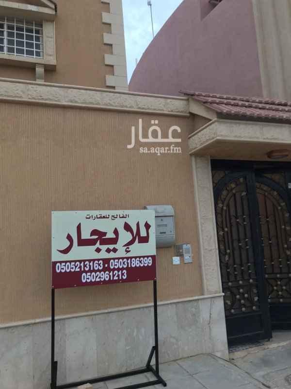 شقة للإيجار في شارع الجبران ، حي التعاون ، الرياض