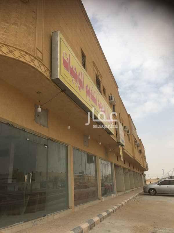 محل للإيجار في الرياض ، حي ظهرة نمار ، الرياض