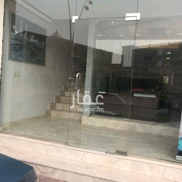 محل للإيجار في شارع الامير حمود بن عبد العزيز ، حي مدينة العمال ، الخبر