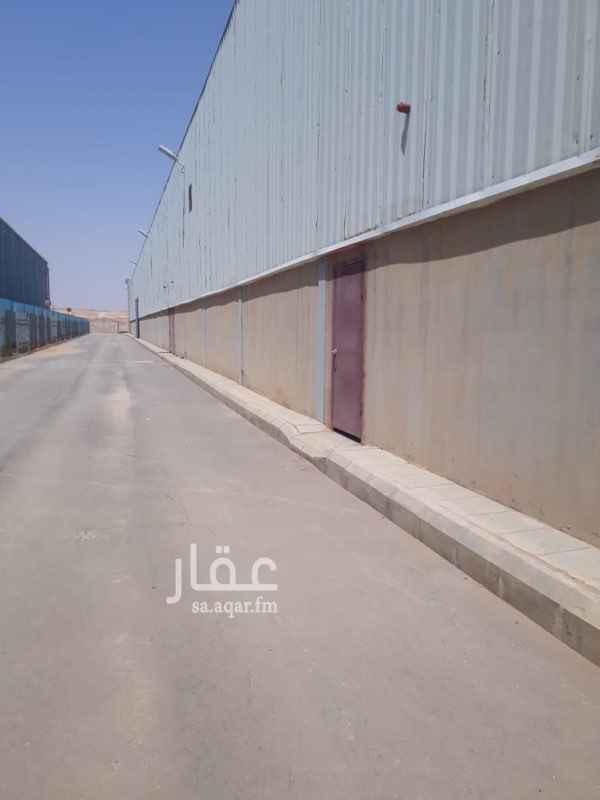 مستودع للإيجار في مدينة سدير للصناعة والأعمال ، المجمعة