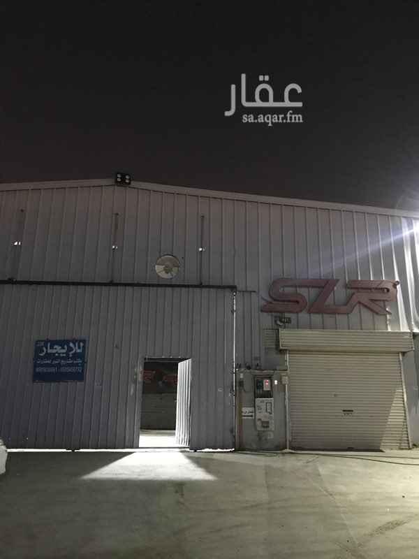 مستودع للإيجار في شارع ميراد ، حي الفيصلية ، الرياض ، الرياض