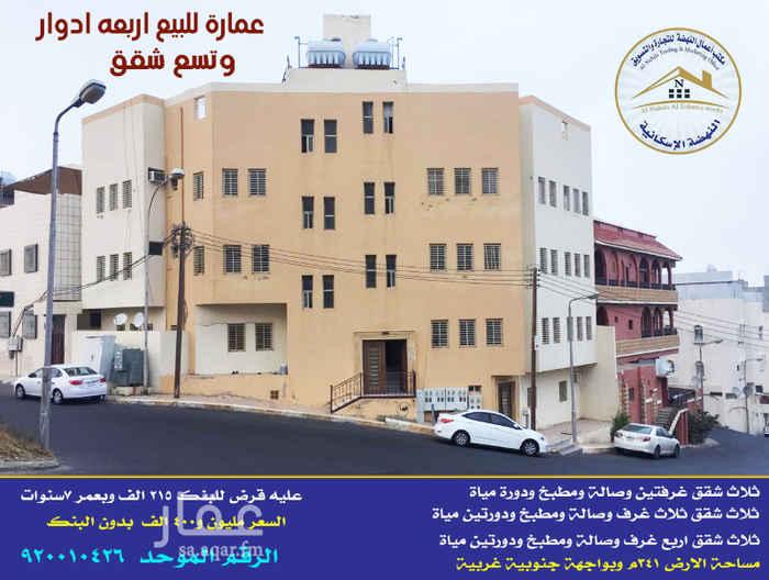 عمارة للبيع في طريق أبو هريرة ، حي المروج ، أبها