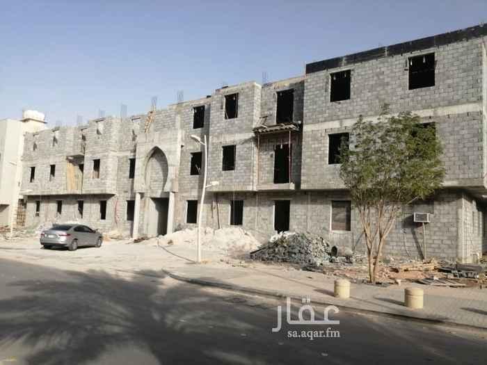 شقة للبيع في شارع أبي جعفر المنصور ، حي غرناطة ، الرياض