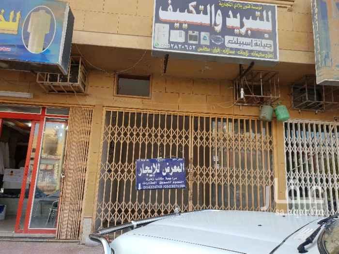 محل للإيجار في طريق خديجة بنت خويلد ، حي العريجاء الغربية ، الرياض