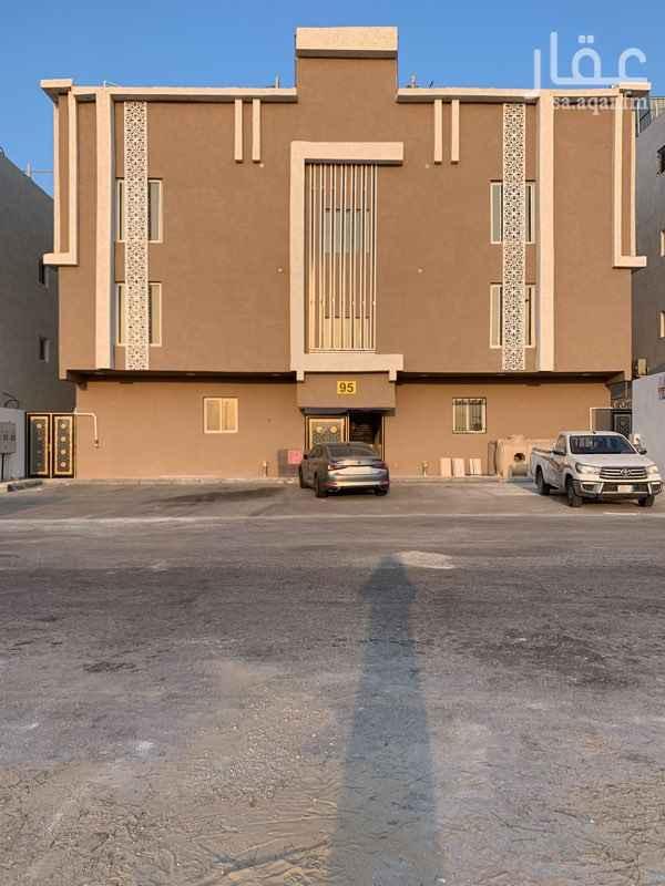 شقة للبيع في الظهران ، حي هجر ، الدمام