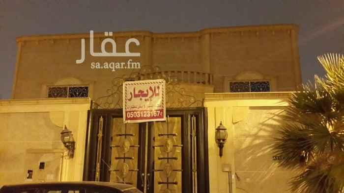 فيلا للإيجار في شارع زينب بنت خزيمة ، حي الملك فهد ، الرياض
