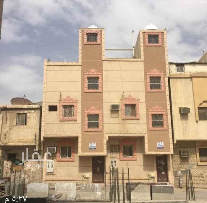 عمارة للبيع في شارع إبن المهاجر ، حي غبيرة ، الرياض ، الرياض