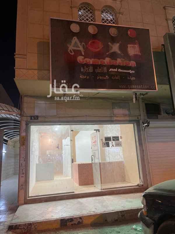 محل للإيجار في شارع الامير سعود بن عبدالعزيز ال سعود الكبير ، حي القدس ، الرياض ، الرياض