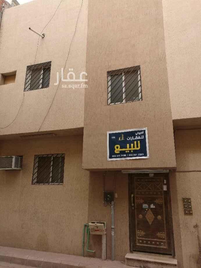 عمارة للبيع في شارع اسحاق بن سليمان ، حي السويدي ، الرياض ، الرياض